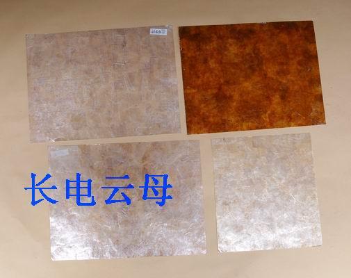 5236虫胶塑型万博官网手机版网页版登录板