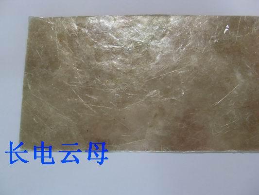 5235醇酸塑型万博官网手机版网页版登录板