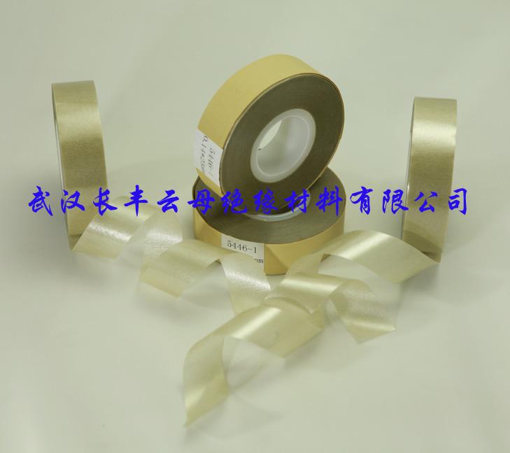 5446-1环氧玻璃聚酯薄膜粉万博官网手机版网页版登录带