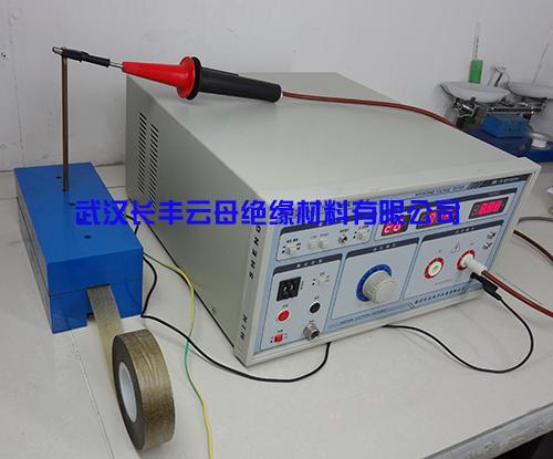 万博官网手机版网页版登录带电压击穿试验仪