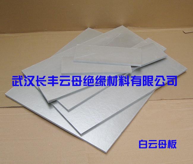 HP5万博官网手机版网页版登录板